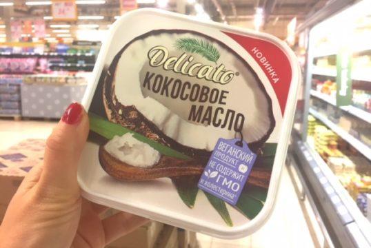 rafinirovannoe kokosovoe delicato
