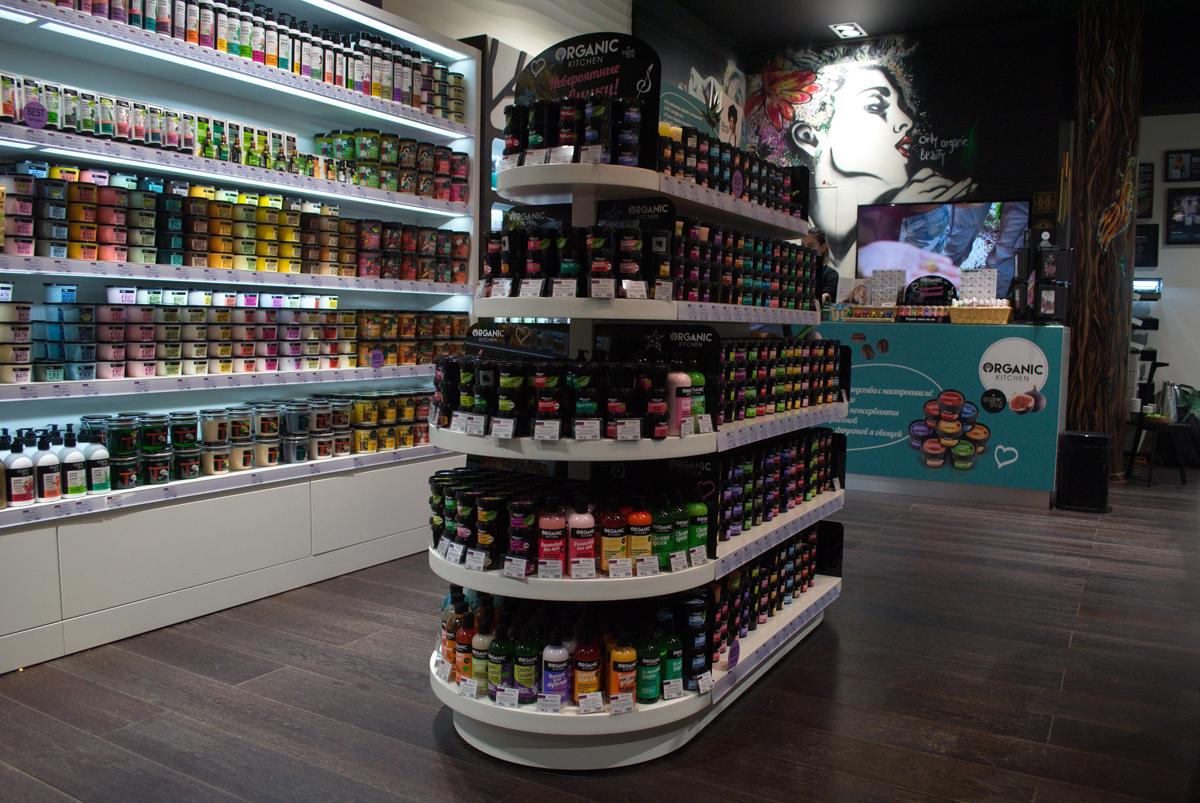 organic-shop2