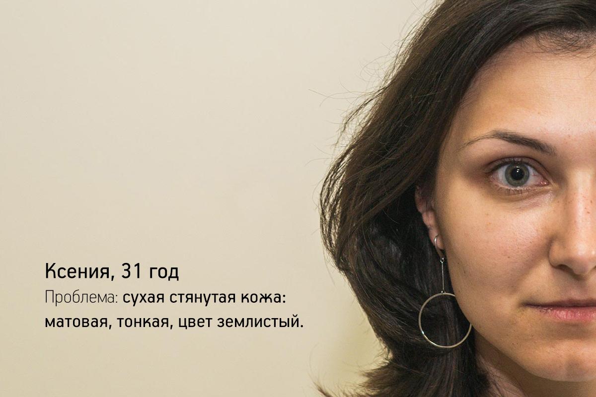 Ксения-31