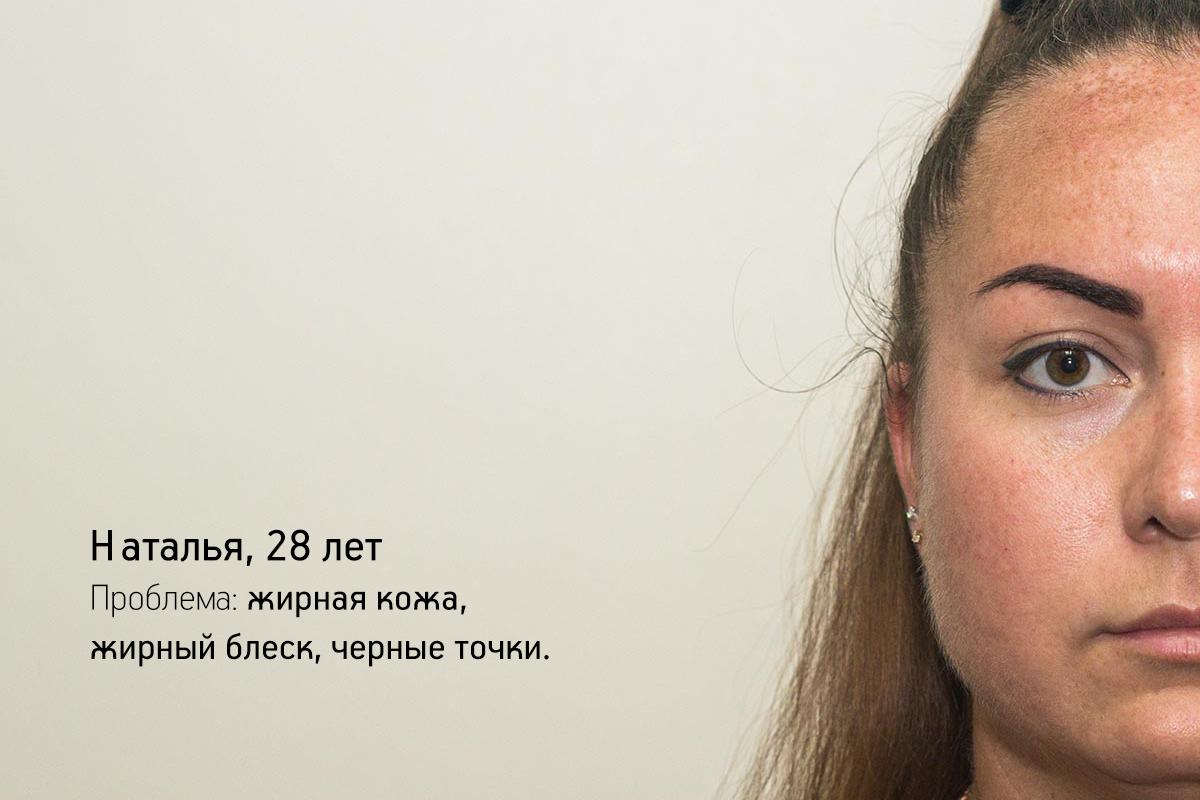 Наталья-28