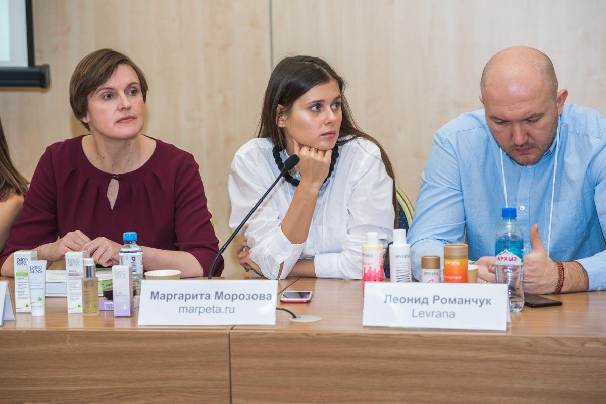 Виктория Тышкевич (Арнебия), Марго Морозова (marpeta), Леонид Романчук (Леврана)