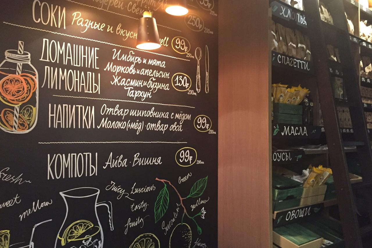 kofeinya organic 3