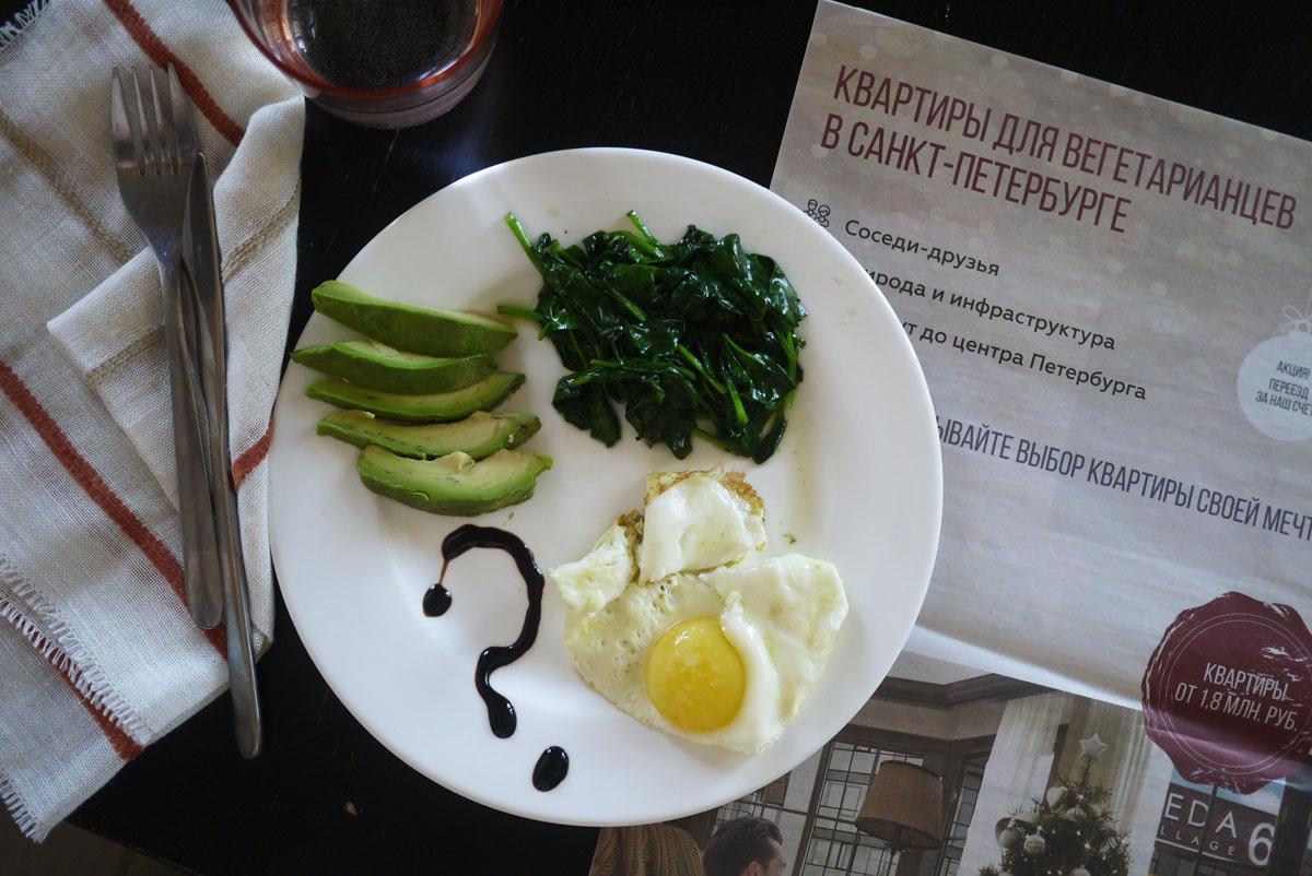 vegetarian flats