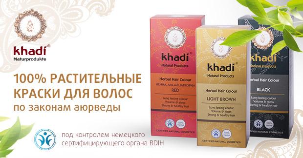 Khadicolours
