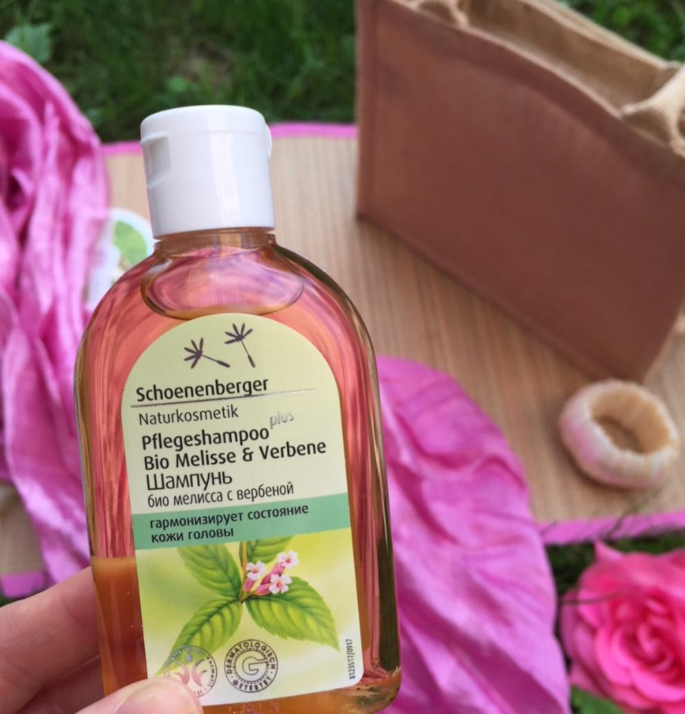 Schoenenberger_shampoo