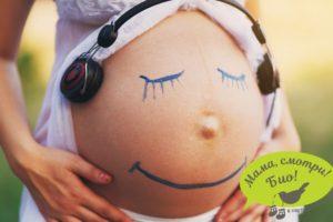 pregnant_emotions