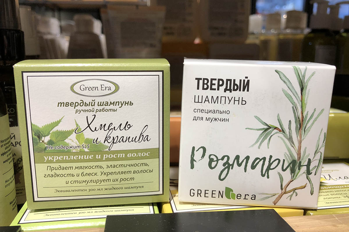 green-era-shampoo