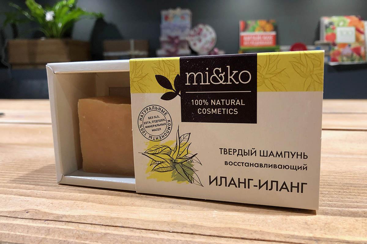 miko-shampoo