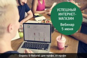 Organic-&-Natural-02