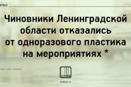 vnezapno_lenobl