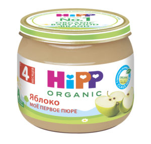 hipp_apple