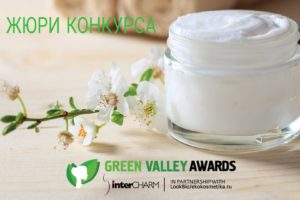 green valley awards 2018