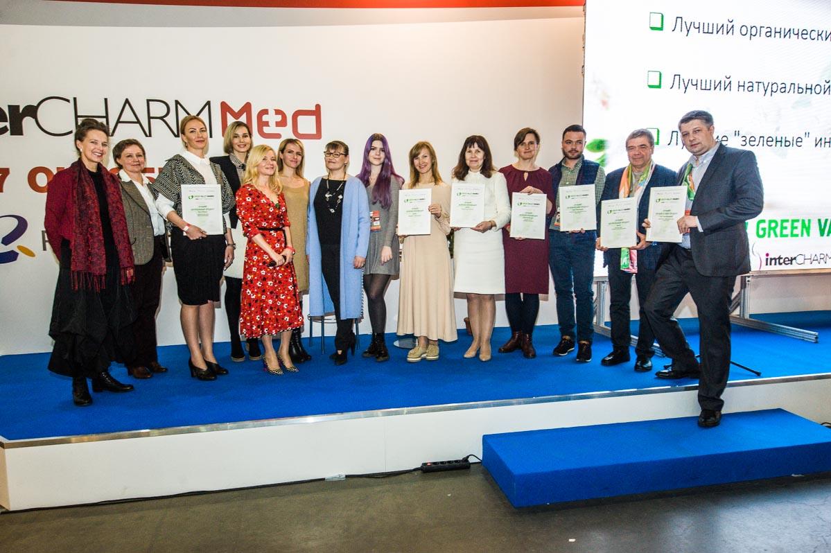 green valley awards 2018 1