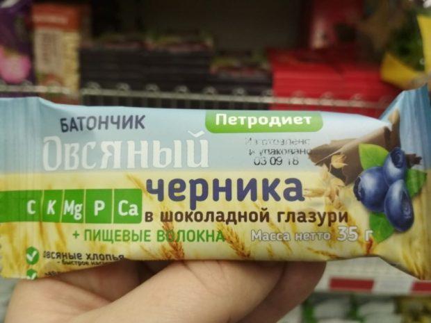 batonchik fruktoza fitnes chernika