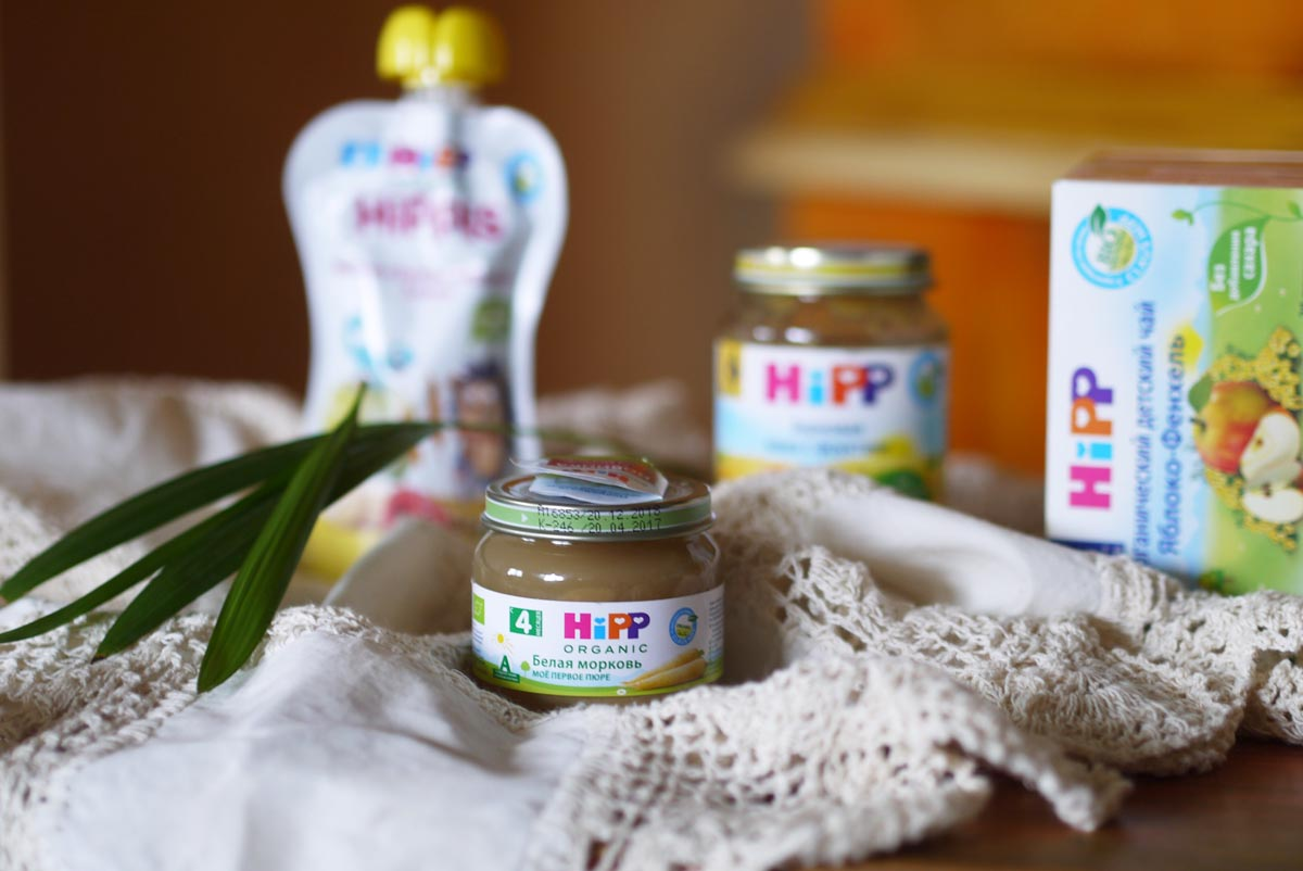hipp organic pure