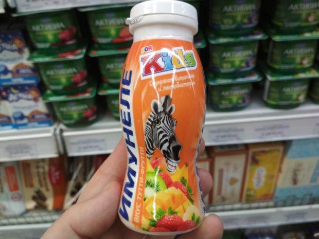 imunele kids yogurt