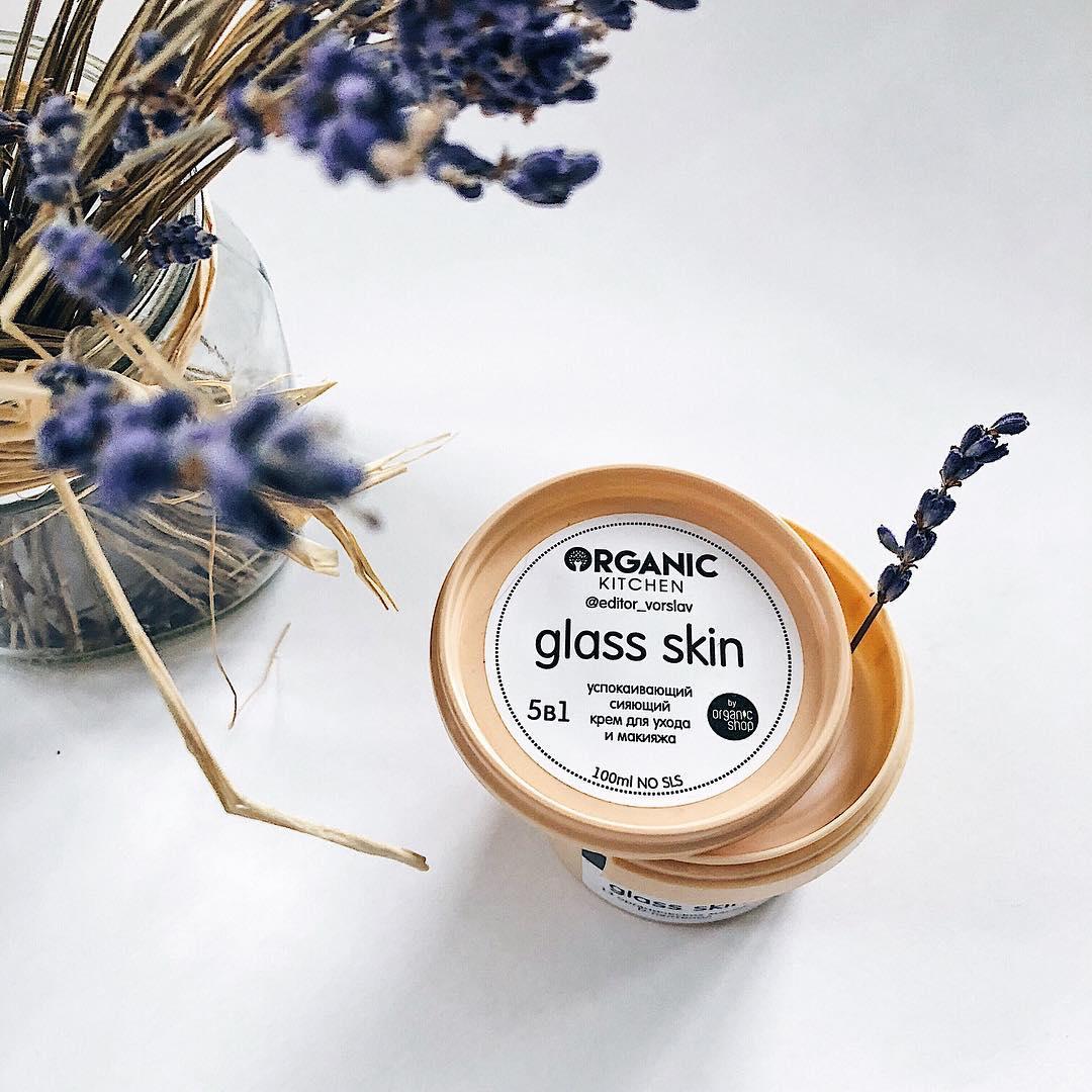 Крем Organiс Kitchen Glass Skin