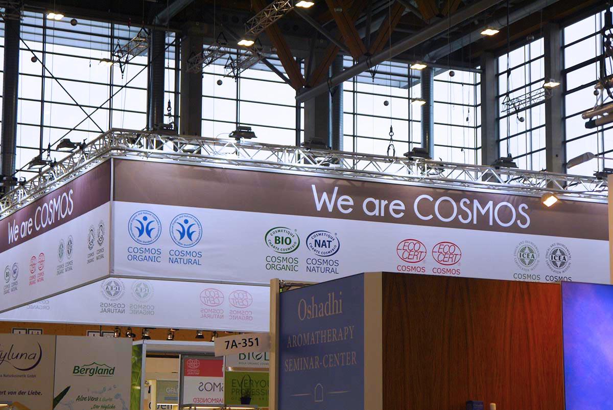 cosmos sertificate