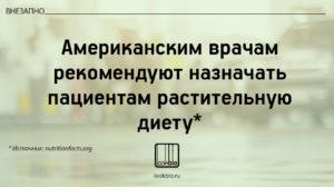 Внезапно_2017(1)
