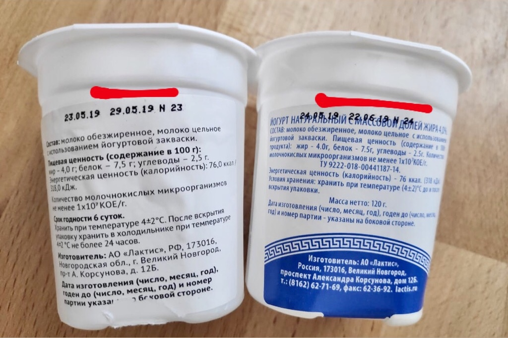 izbenka vkusvill yogurt grechesky