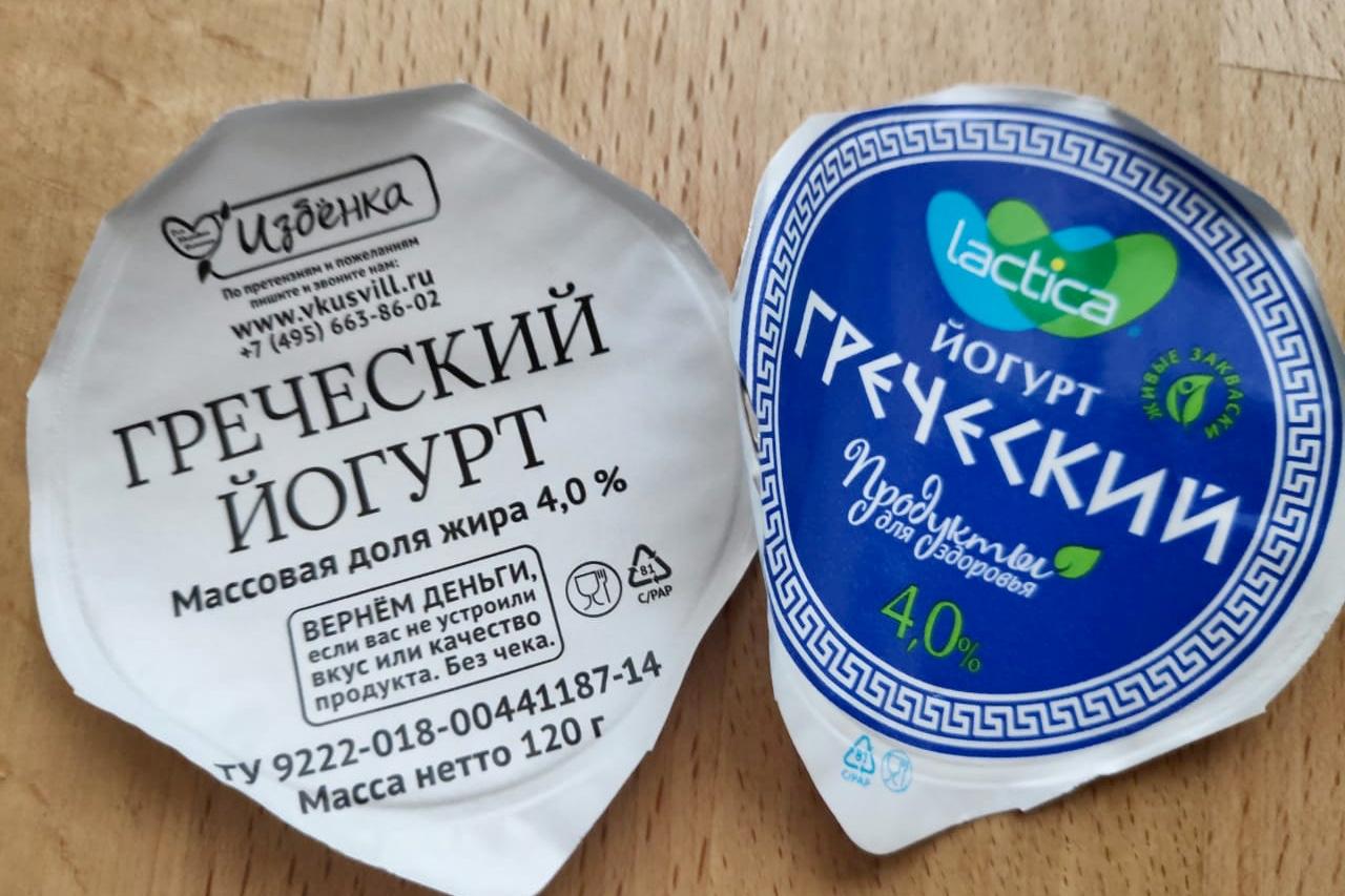 izbenka vkusvill yogurt grechesky 2