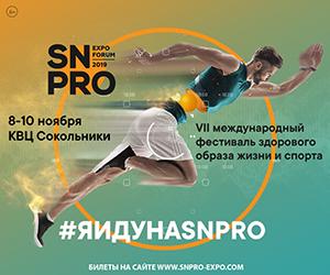 snpro