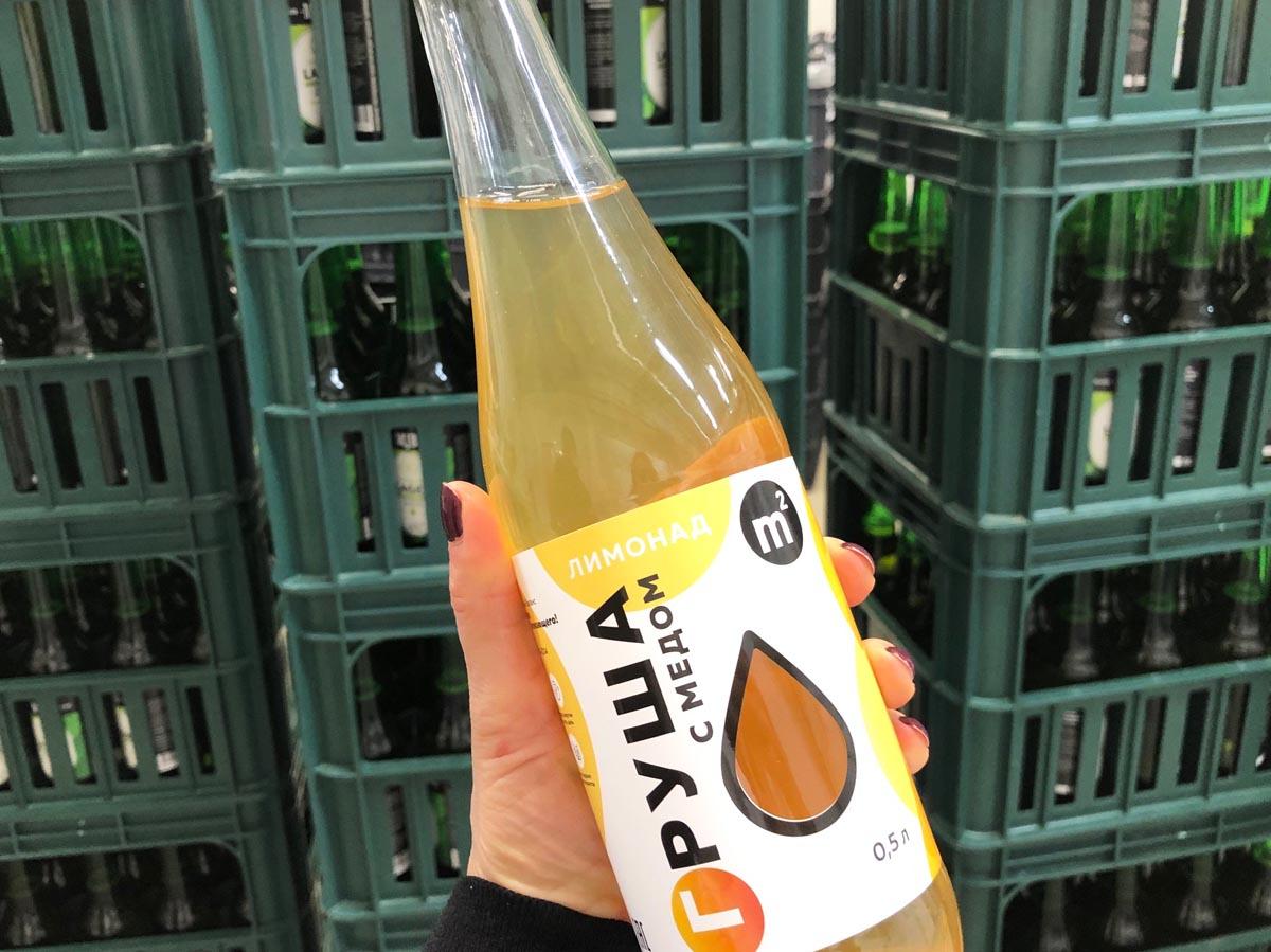 ferma m2 limonad