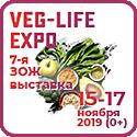 Veg-life