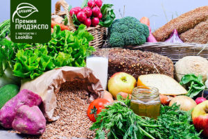 prodexpo organic awards 2020