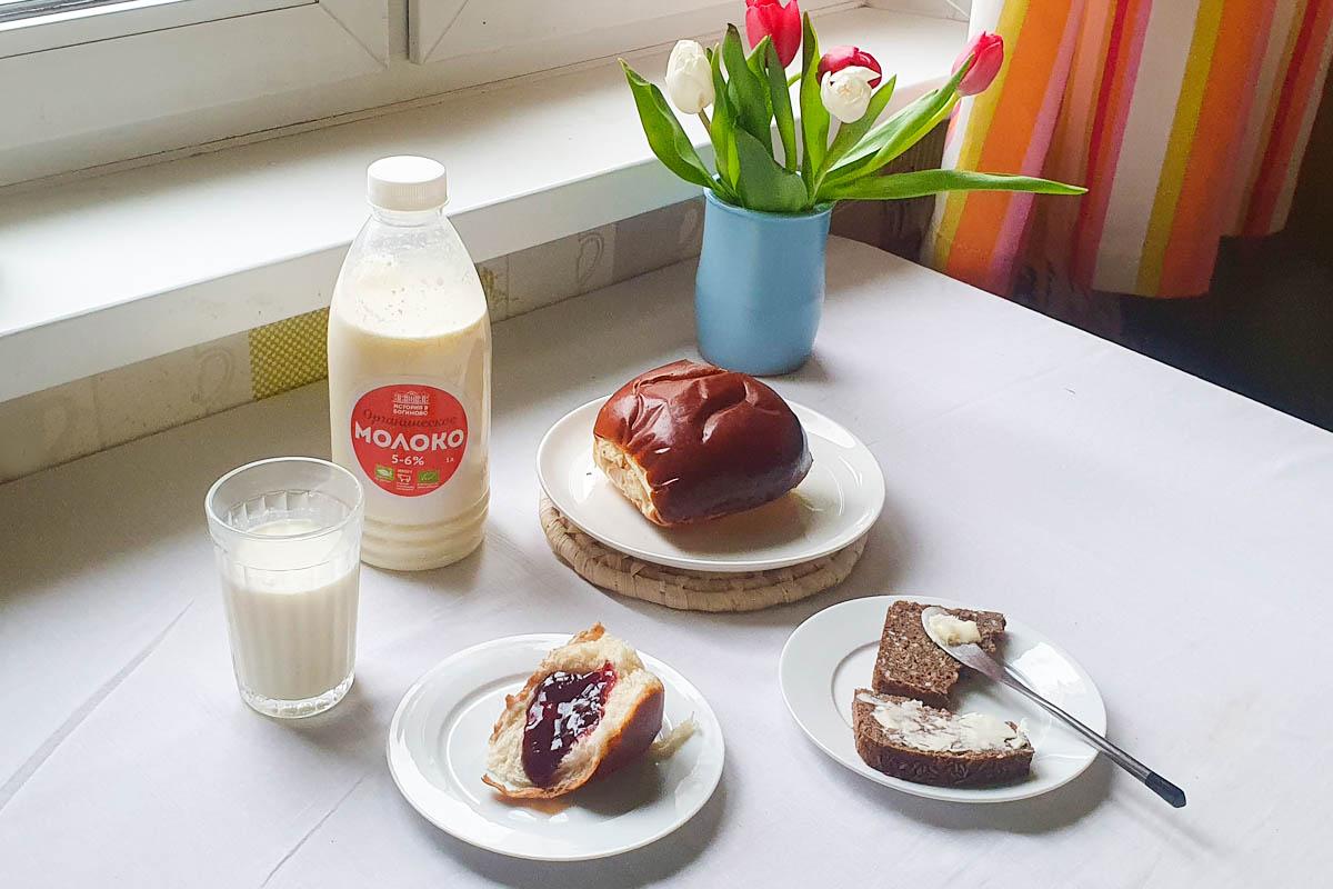 organic food globus organicheskii shoping milk