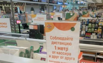 globus koronavirus mery