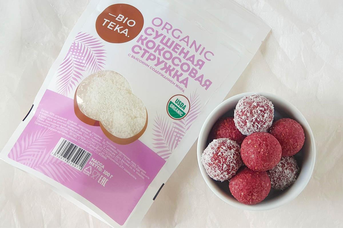 coconut flakes, organic food, recepies