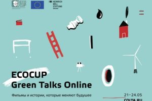 ecocup green talks