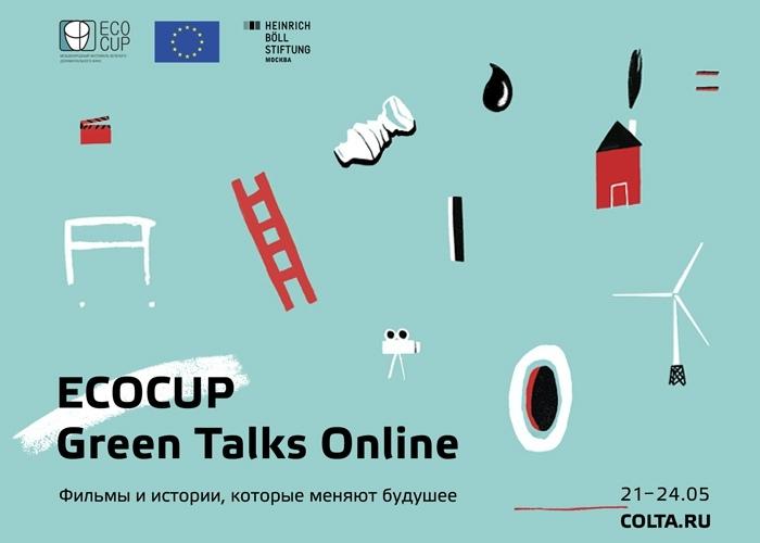 ecocup green talks