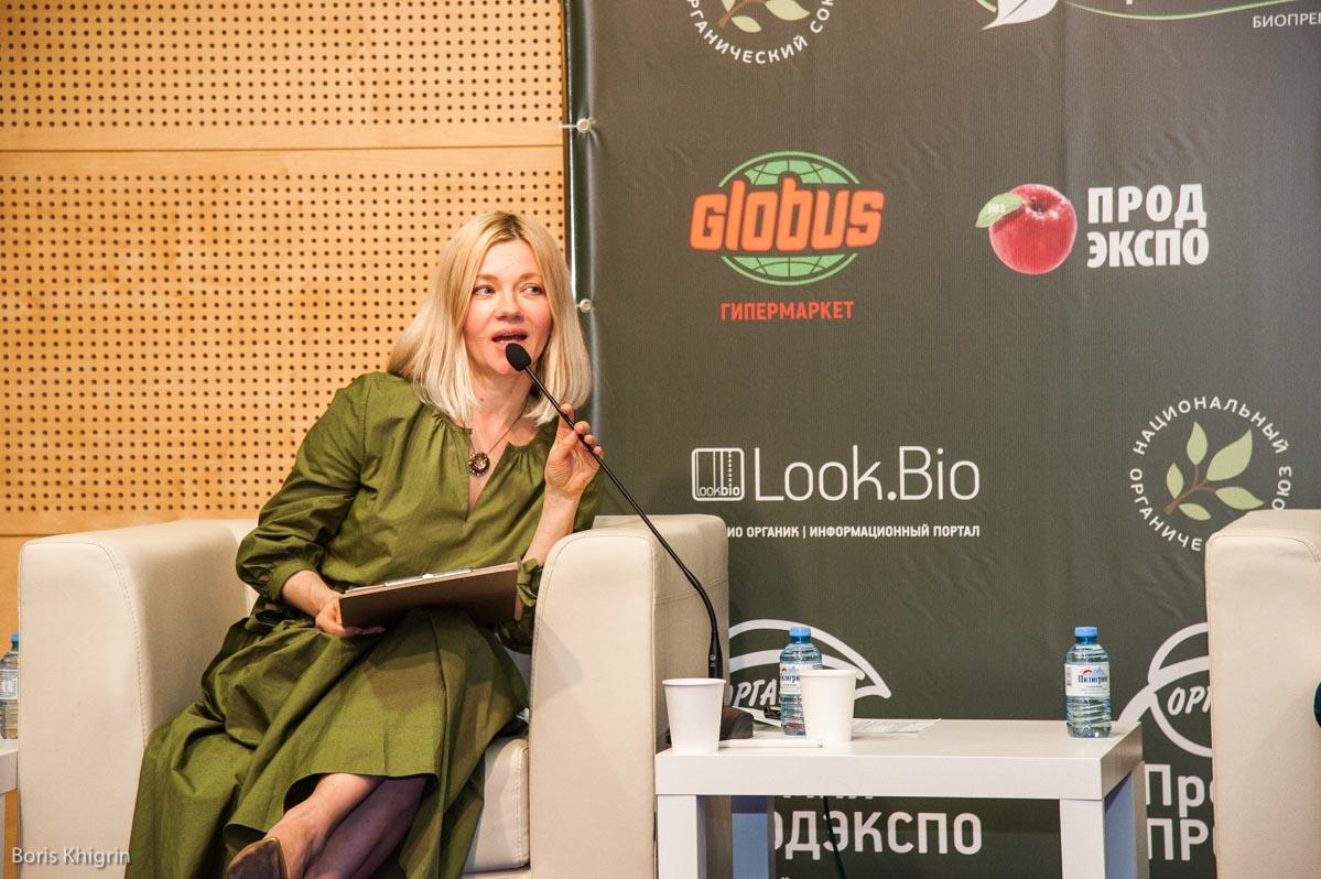 prodexpo organic conference 2021 tatiana lebedeva