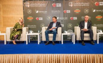 prodexpo organic conference 2021