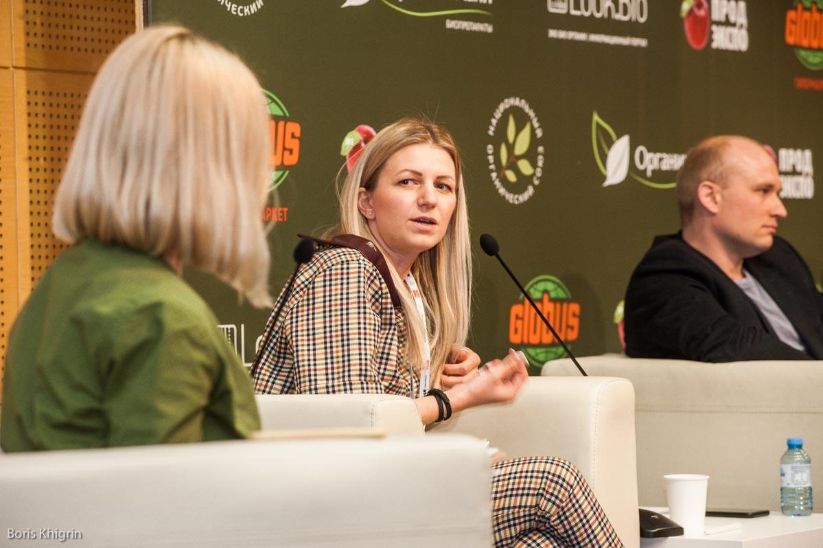 prodexpo organic conference 2021