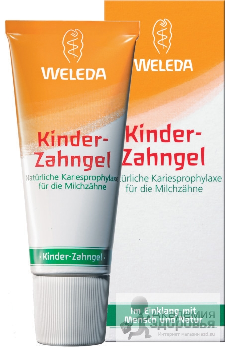 weleda child toothpaste
