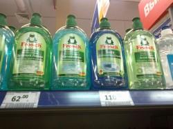 Frosch liquid shelf