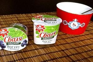 svalya organic yougurt