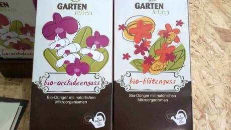 Чай для растений (раньше думалось, что растения для того, чтобы мы пили чай, теперь надо чаем их поить)