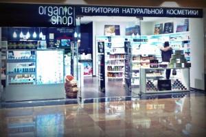 organic shop shop pic