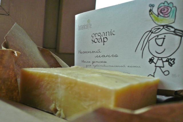 botanicalife organic child soap