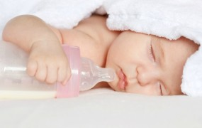 baby with a bottle picture