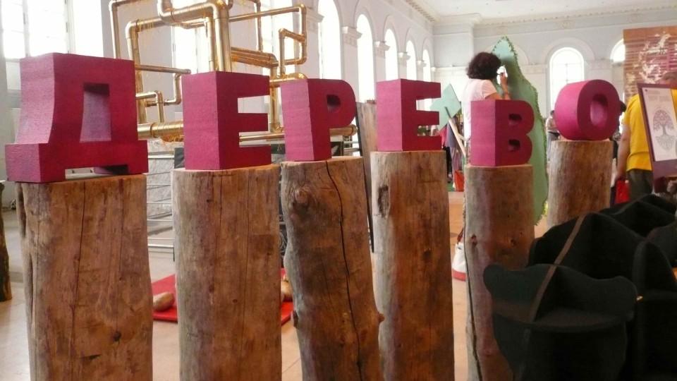 ecoweek derevo lr