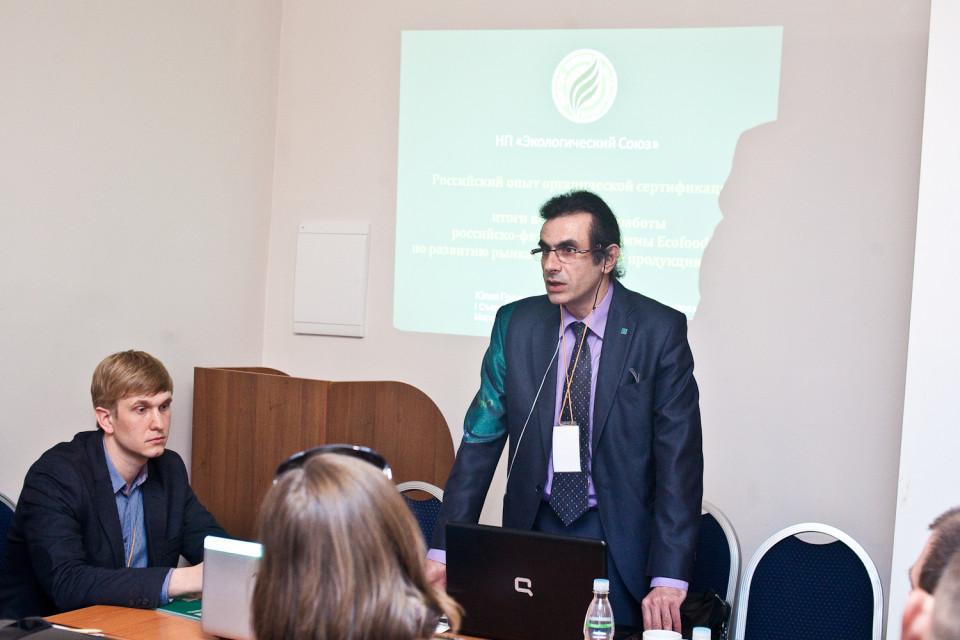 слева направо: Андрей Лысенков, Давид Явруян - спикеры Круглого стола по экосертификации