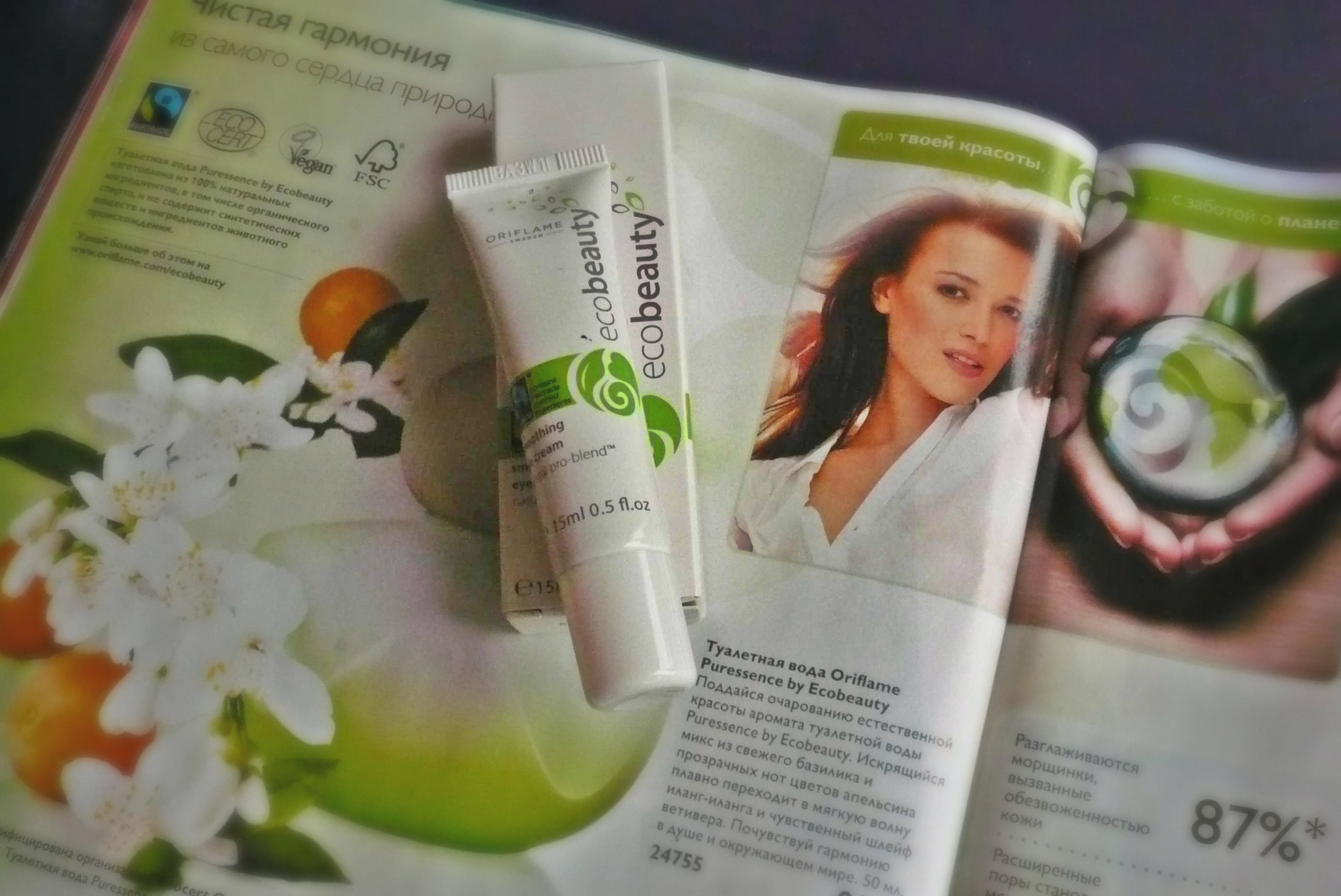 oriflame ecobeauty upd