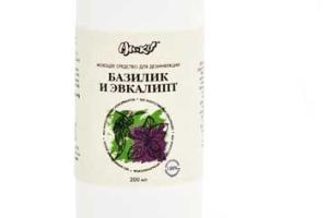МиКо Базилик и Эвкалипт для дезинфекции