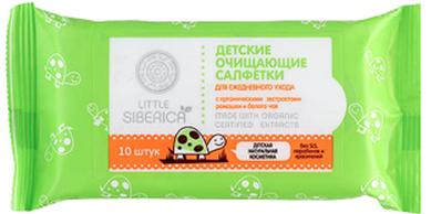 little siberica napkins