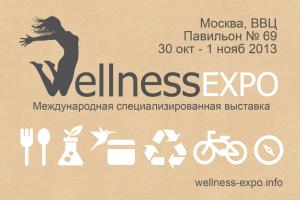 wellness expo anons